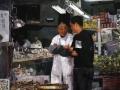 Web-Fish-Market-Chinatown-300x210
